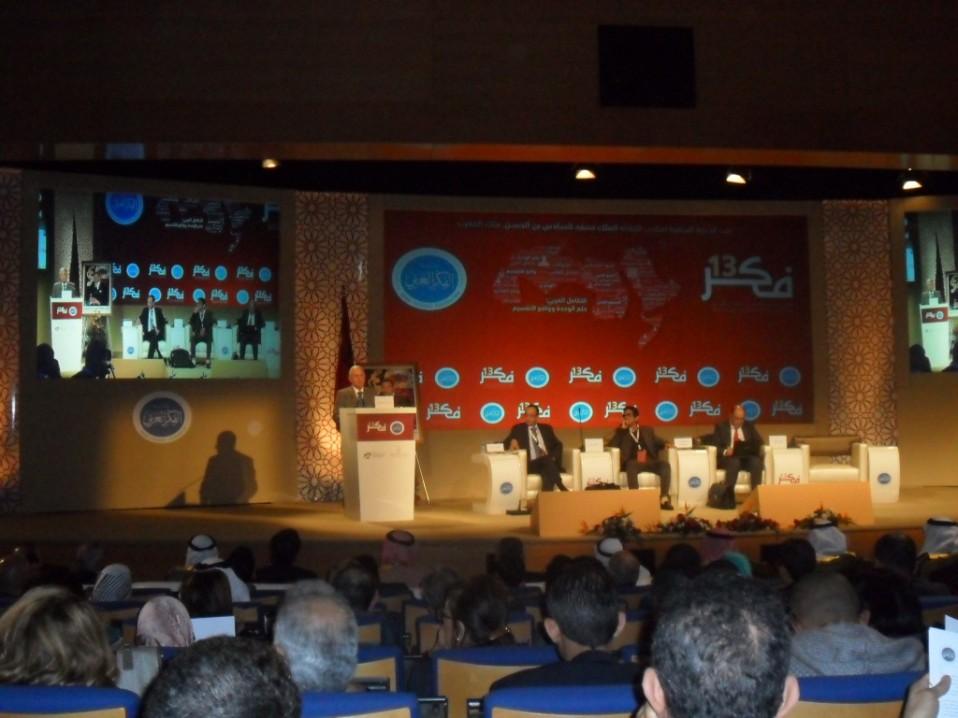 مؤتمر فكر13